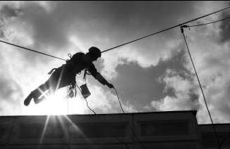 ПСР— поисково-спасательные рабоы
