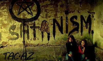 Граффити сатанистов