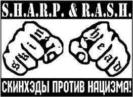 Плакат скинов SНАRР и RASH
