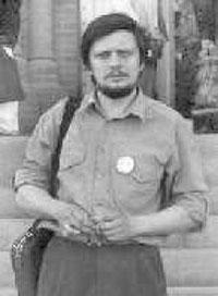 Сергей Владимирович ПЛАХОТНИКОВ