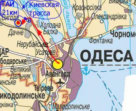 Общий вид маршрута из Одессы по киевской трассе (карта)
